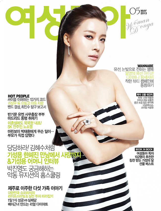 2013_05_woman_donga_cover_s