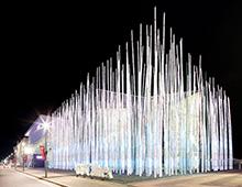 ATELIER BRUECKNER | GS Caltex Expo Pavilion