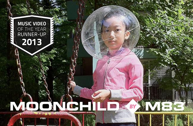 Moonchild_poster_Genero-award_650px